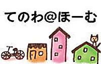 Ihttp253a252f252fpds2_exblog_jp252f